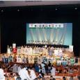 1997.07-1998.06 h10 佐々木宣夫 岡山クラブ 第1回西日本区大会 倉敷