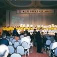 1999.07-2000.06 h12 灰谷隅夫 大阪土佐堀 第3回西日本区大会 京都