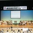 2002.07-2003.06 h15 臼井 征朗 長浜 第6回西日本区大会 滋賀