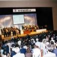 2003.07-2004.06 h16 大野 嘉宏 京都パレス 第7回西日本区大会 加賀