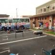 8月11日(日曜日)みなみYMCAリーダー感謝会が行われました。総勢35名の参加でみなみYMCA駐車場で、バーベキューを盛大に行いました。みなみクラブからは5名の参加(池澤ワイズ、内村ワイズ、桑原ワイズ、後藤ワイズ、中村 […]