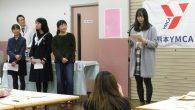2月9日YMCA年末募金感謝会が中央YMCAにて開催され、杉野ys、中村ys、今井ys、内村ysにて参加してまいりました。 今回の募金では1500万の目標金額に対して1159万と目標には達しなかったのですが、そのような中 […]