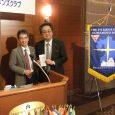 3月20日、3月定例会がホテル日航熊本で、卓話者に「夢ネットはちどり」の代表理事・堤弘雄さん(熊本ワイズメンズク ラブ会員、前熊本YMCA総主事)をお迎えして開催されました。 2月の誕生日紹介は岡也ワイズ、後藤慶次ワイズ […]