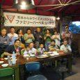 5月は毎年恒例のファミリーBBQ例会が江津湖のほとり『江藤ボートハウス』にて開催されました。今回は藤元会長・内村ワイズ・北條ワイズファミリーとYMCAから初参加の盛岡YMCAより出向された伊藤さんファミリーをお迎えし […]