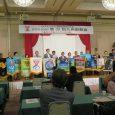 準備 理事懇談会 メネットアワー 九州部部会 懇親会 フェローシップアワー