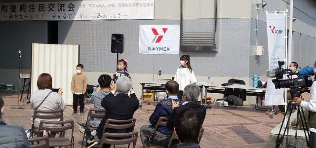 3月14日晴天の中 御船町スポーツセンターにて、みなみYMCAが熊本地震復興に支援を重ねてきた御船町住民の皆様と復興住民会を開催いたしました。この回は震災後5年の月日が流れ、仮設住宅で暮らされていた方々を支援するために設 […]